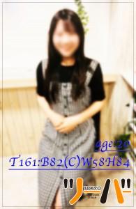 S__28647471 2のコピー