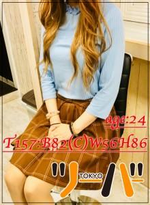 S__17965058 2のコピー