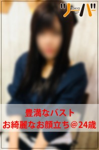 S__15458343 2のコピー