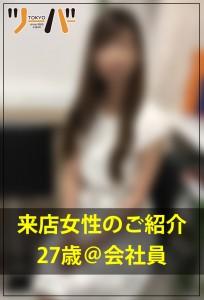 S__17735702のコピー