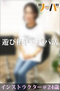 IMG_4753のコピー