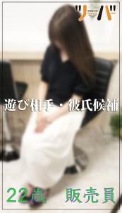 S__22110211のコピー